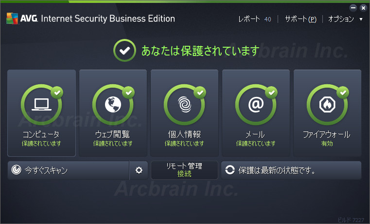 AVG Internet Security Business Edition:Top screen