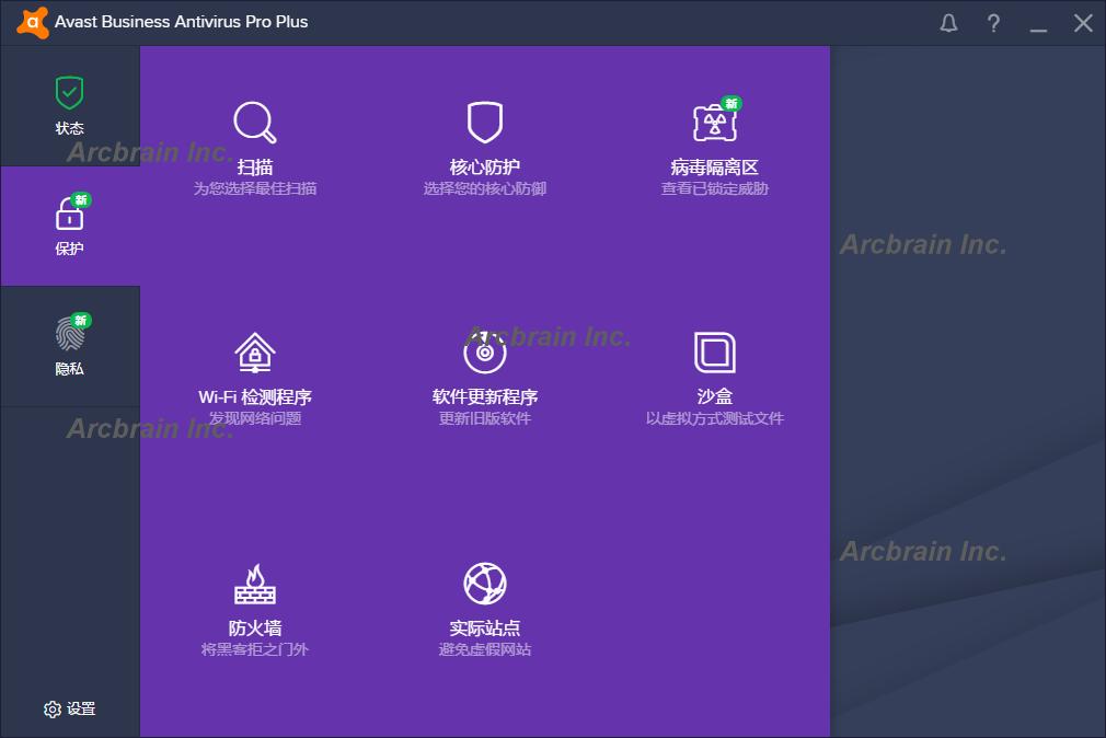 avast business antivirus pro unmanaged